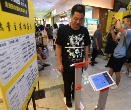 Chinese Restaurant That Weigh Customers So They Don't Eat Too Much Apologizes