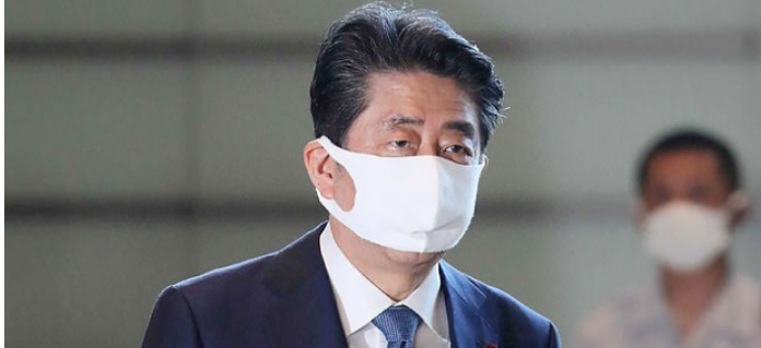 Prime Minister Of Japan Resigns On Health Grounds